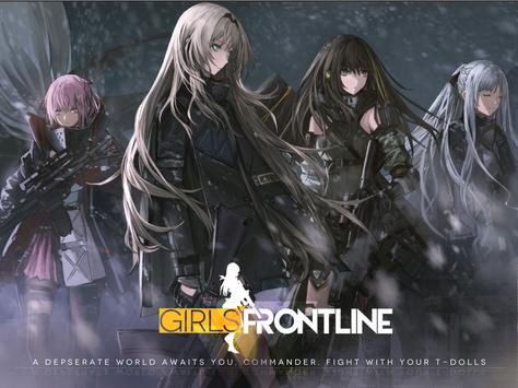 Girls' Frontline screenshot 7