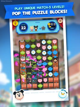 Disney POP TOWN screenshot 16