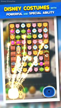 Disney POP TOWN screenshot 2