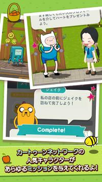 Cartoon Network SundayTown screenshot 4