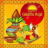 Chhath Puja Wishes - छठ पूजा शुभकामना संदेश icon