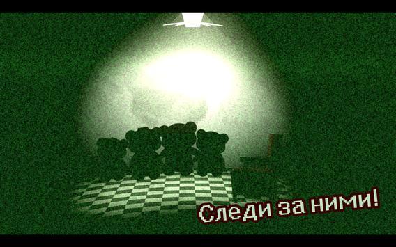 Выжить в Мотеле Медведей - Ужасы Ночи скриншот 4