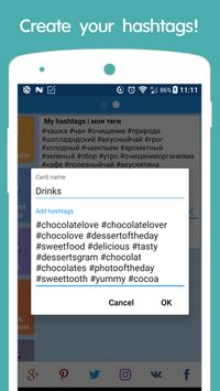 Hashtags for promotion screenshot 2