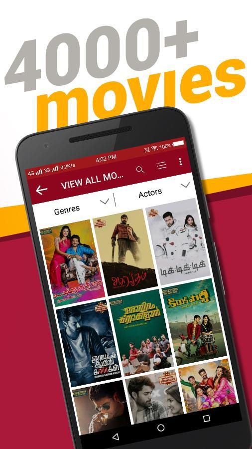 Sun NXT for Android - APK Download