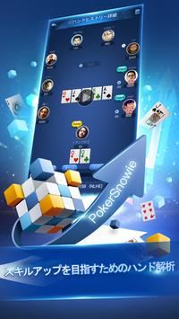 Fans Poker screenshot 2