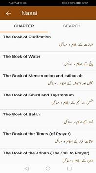 Sunan an Nasai Offline in Urdu, English, Arabic screenshot 1