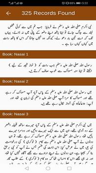 Sunan an Nasai Offline in Urdu, English, Arabic screenshot 3
