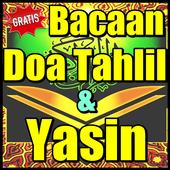 Bacaan Doa Tahlil & Yasin Untuk Orang Meninggal icon