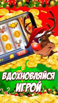 Bamby Luck screenshot 3