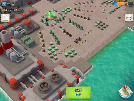 海岛奇兵要流量么_Boom Beach APK Download - Free Strategy GAME for Android | APKPure.com