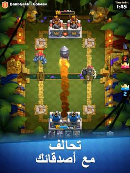 Clash Royale تصوير الشاشة 10