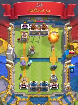 Clash Royale تصوير الشاشة 6