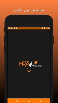 Movs4u الملصق