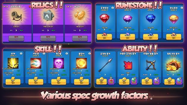 Grow Archer Chaser - Idle RPG screenshot 13