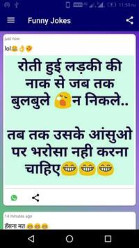 Funny Jokes Daily Hindi Chutkulewhatsapp Status For