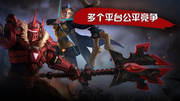 虚荣 (Vainglory) 海报
