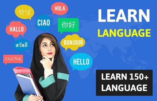 Language Learn poster