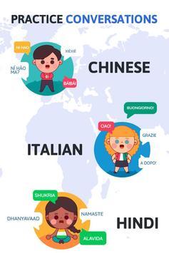 Language Learn screenshot 4