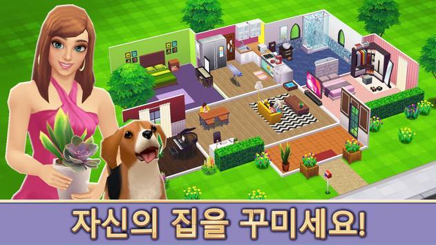 홈 스트리트 (Home Street) 포스터
