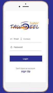ٍسوبر توصيل - super tawseel screenshot 1