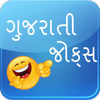 Gujarati Jokes icon