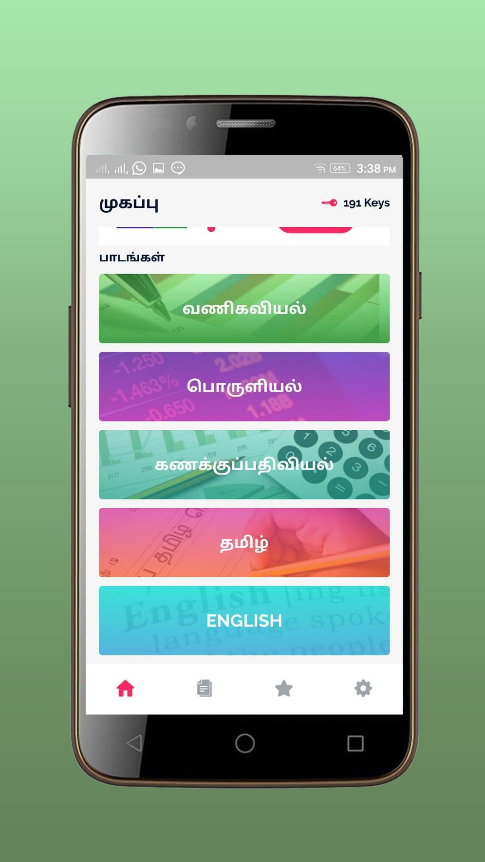11th Std All Subjects for Android - APK Download