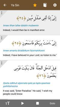 Surah Yasin offline - Translation and Audio screenshot 2
