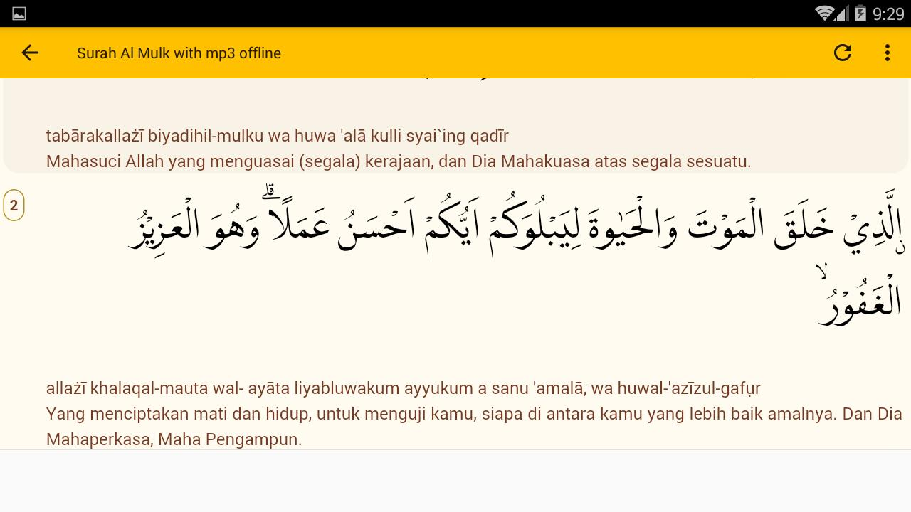Surah Al Mulk Mp3 Dan Artinya For Android Apk Download