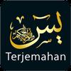 Surat Yasin & Tahlil Terjemahan (Offline) ikona