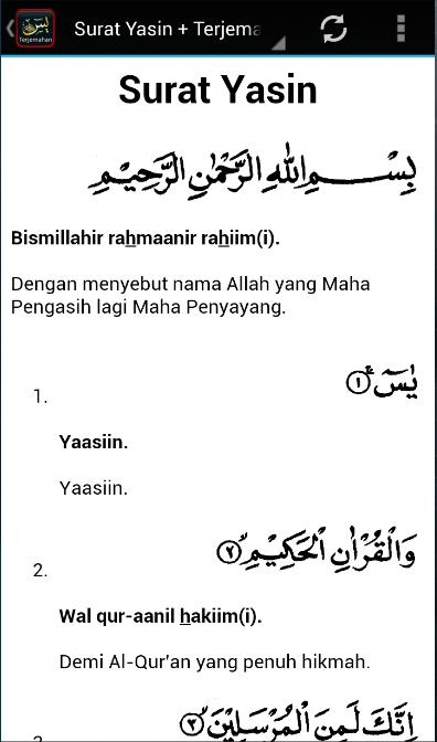 Surat Yasin Terjemahan For Android Apk Download