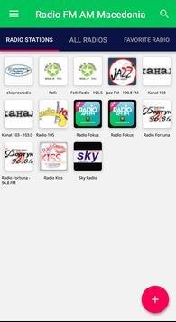 Macedonia Zuper: Radio, Job Vacancy, Stickers screenshot 1
