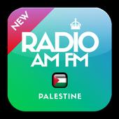 Palestine Zuper: Radios, Jobs Vacancy, Stickers icon