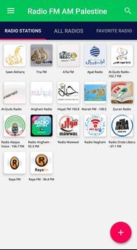 Palestine Zuper: Radios, Jobs Vacancy, Stickers screenshot 1