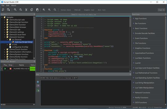 Xscript screenshot 6