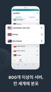 최고의 VPN: Surfshark - 안전한 VPN 앱 스크린샷 3