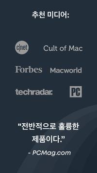 최고의 VPN: Surfshark - 안전한 VPN 앱 스크린샷 13