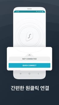 최고의 VPN: Surfshark - 안전한 VPN 앱 스크린샷 1