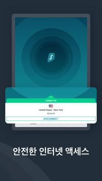 최고의 VPN: Surfshark - 안전한 VPN 앱 스크린샷 9