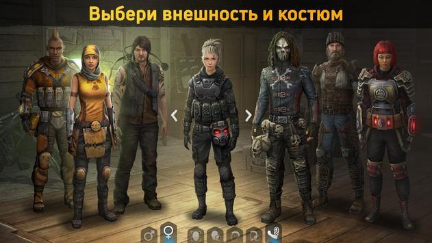 Dawn of Zombies постер