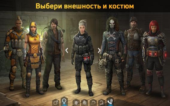 Dawn of Zombies скриншот 8
