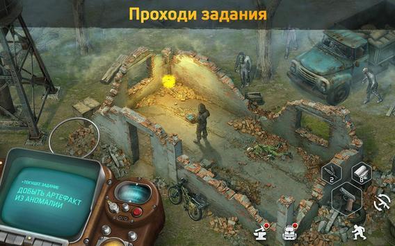 Dawn of Zombies скриншот 11