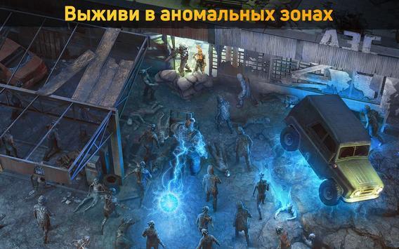 Dawn of Zombies скриншот 14