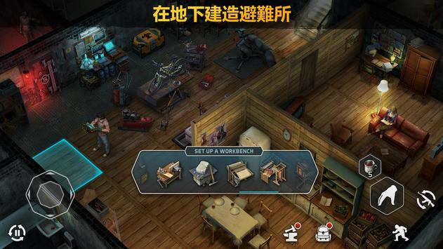 僵尸的黎明:生存 (Dawn of Zombies: Survival) 截圖 1