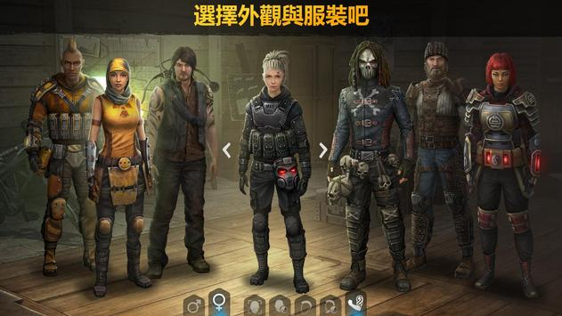僵尸的黎明:生存 (Dawn of Zombies: Survival) 海報