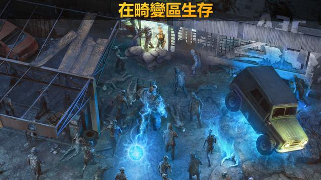 僵尸的黎明:生存 (Dawn of Zombies: Survival) 截圖 14