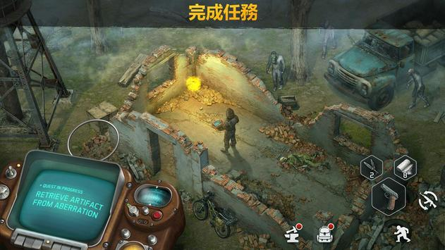 僵尸的黎明:生存 (Dawn of Zombies: Survival) 截圖 3