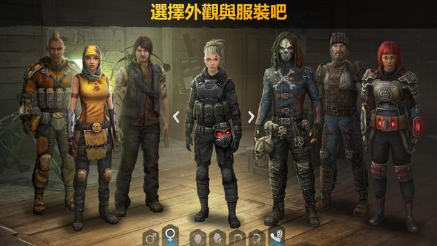 僵尸的黎明:生存 (Dawn of Zombies: Survival) 截圖 8