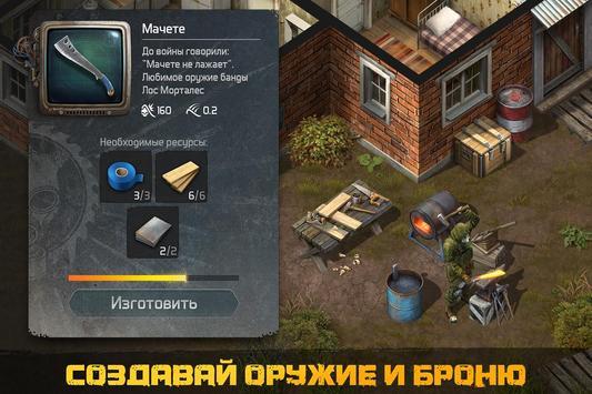 Dawn of Zombies screenshot 13