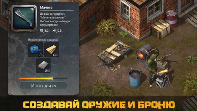 Dawn of Zombies screenshot 3