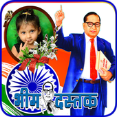 Jay Bhim Photo Frames icon